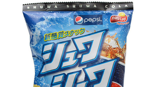 A masterstroke? Pepsi-flavored Cheetos could spell salt reduction